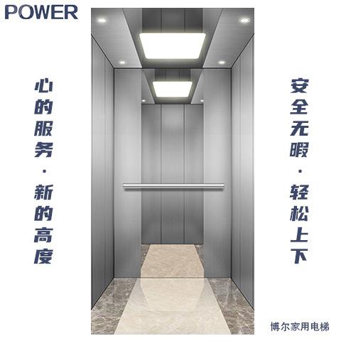 別墅四層電梯廠家