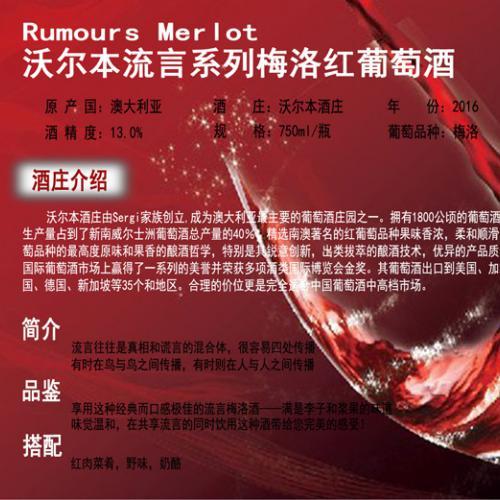 云浮法國紅酒_興鑫酒業