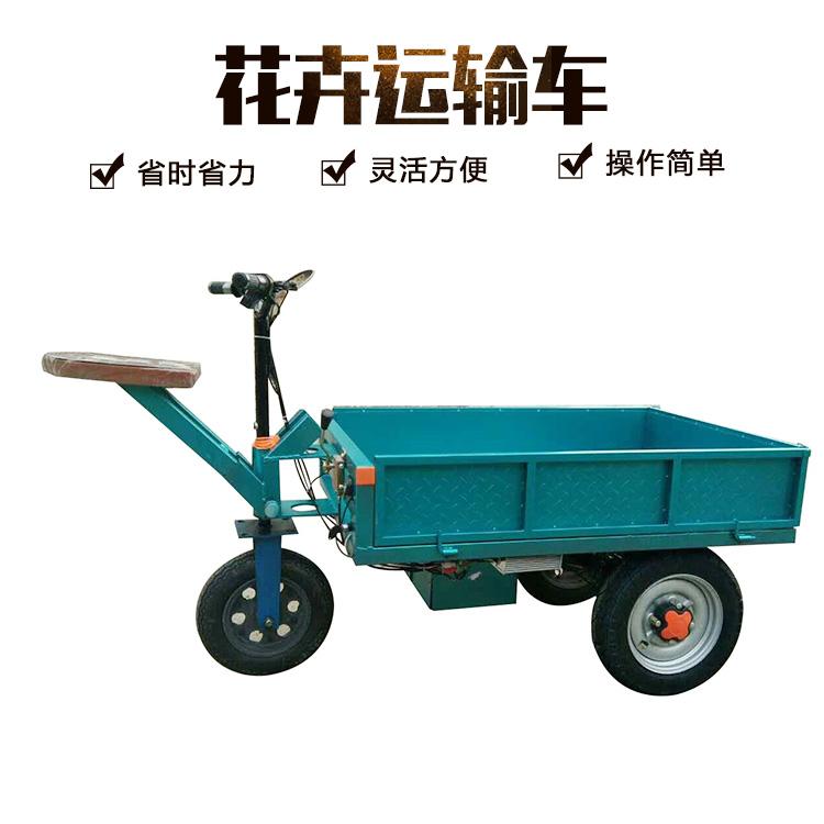 淮安斜斗工地車_青州市程磊液壓機械廠