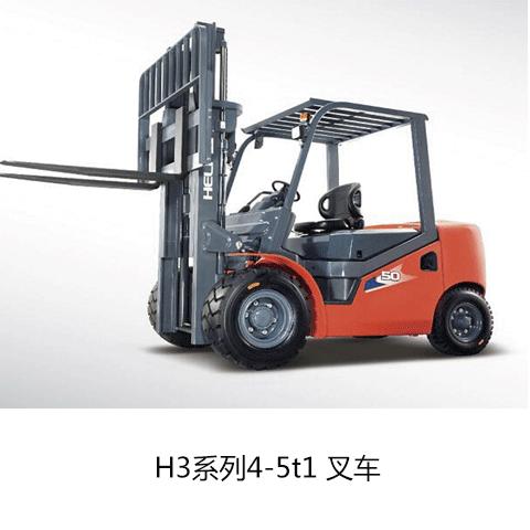 内燃式柴油牵引车