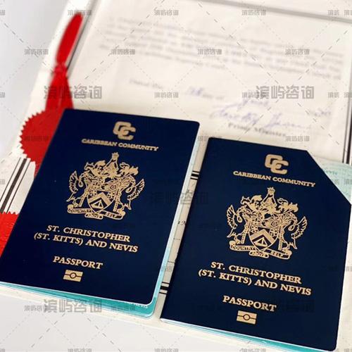 圣基茨护照-滨屿移民