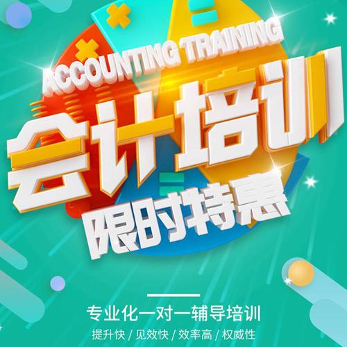 江桥税务筹划培训