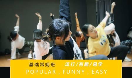 街舞專業學校