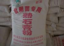 面團調節劑硫酸鈣