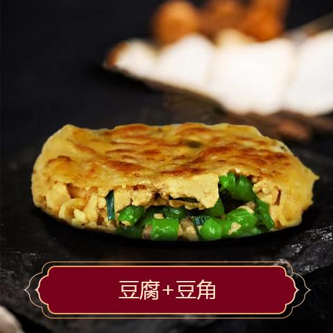 舟山<b>特色小吃加盟</b>_曾氏辣哭餅