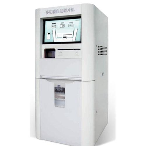 北京耐用的醫用顯示器多少錢_北京埃威豪科技有限責任