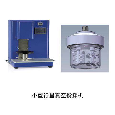 圆柱电池实验设备