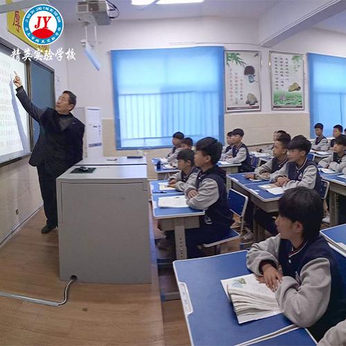 濟陽全日制<b>寄宿學校</b>招生條件