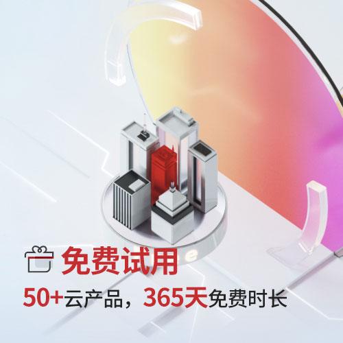 武汉数据库数据分析办理一年_鑫智盛世